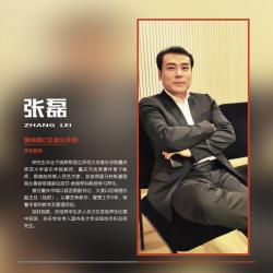 美育高声乐教师 张磊